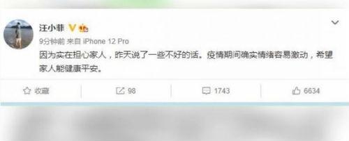 大S向柴智屏证实离婚意向 汪小菲说了什么大s为何要离婚
